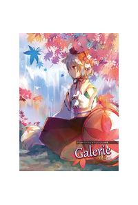 Galeria.04