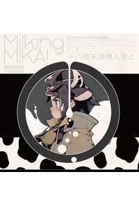 Milking MIKA!