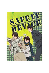 SAFETY DEVICE
