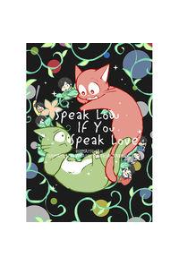 Speak Low If You Speak Love