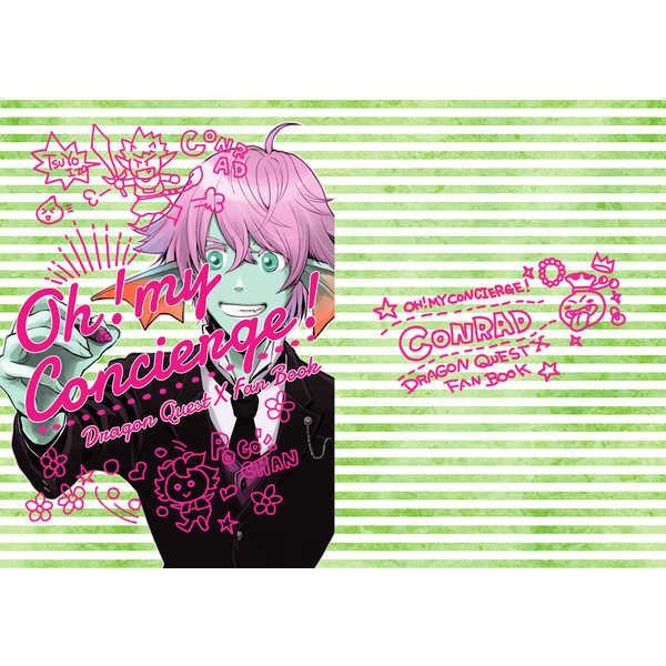 Oh! my concierge! [コンラッド(てるのぶ)] ドラゴンクエスト
