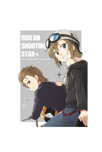 RIDE ON SHOOTING STER