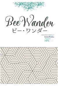 Bee Wander
