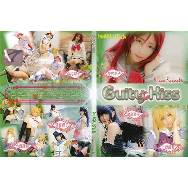 Guity Kiss [神崎ファミリー(神崎りのあ)] コスプレ