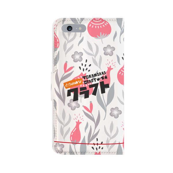 【iPhone 7 Plus /8 Plus手帳型ケース】クラフトちゃん