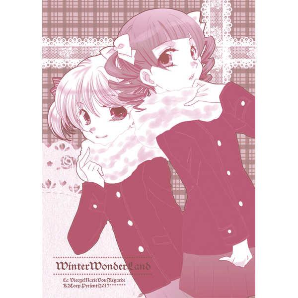 Winter Wonderland [K2Corp.(ひろたかおる)] マリア様がみてる