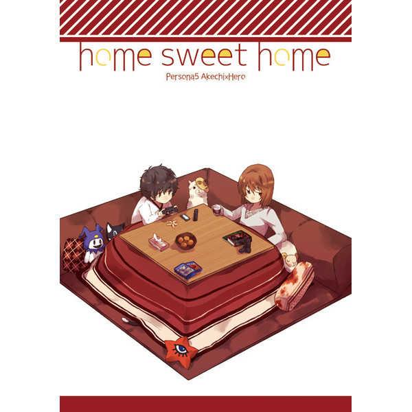 home sweet home [Polaris(三星)] ペルソナ