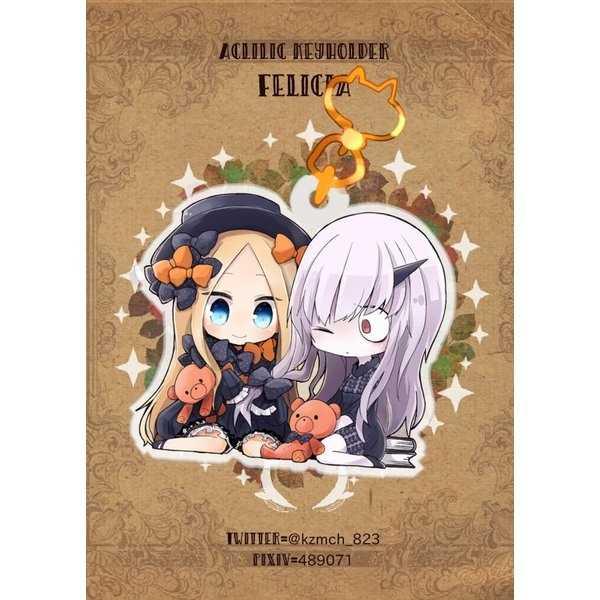 アビゲイル&ラヴィニアアクリルキーホルダー [Felicia(塩葛餅)] Fate/Grand Order