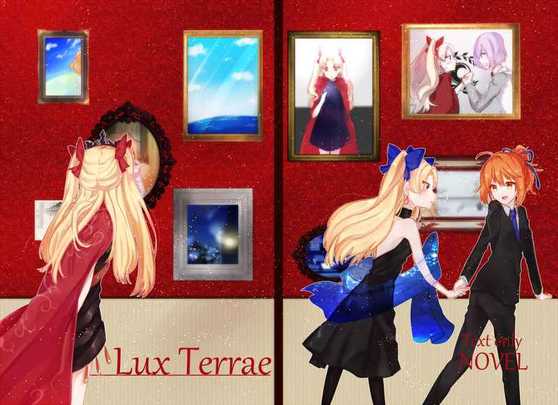 Lux Terrae [東経155度(ダニエル)] Fate/Grand Order