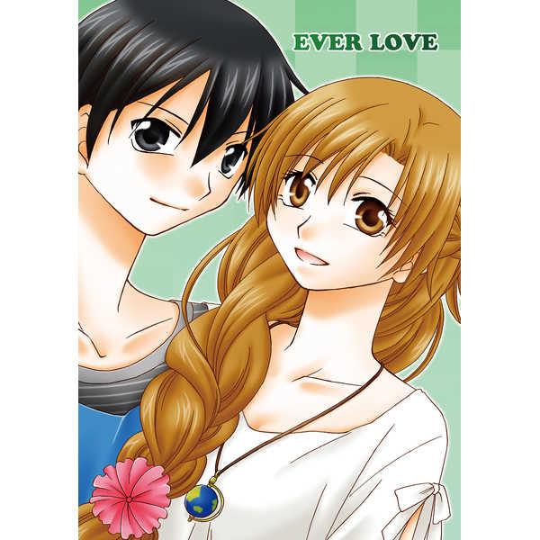 EVER LOVE [猫又館(木井いこ)] ソードアート・オンライン