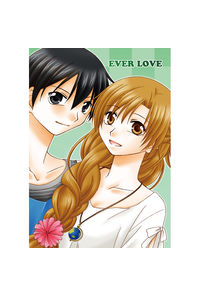 EVER LOVE
