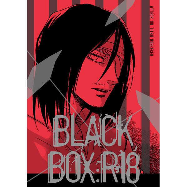 BLACK BOX [くそねこ急便(壬生川)] 進撃の巨人