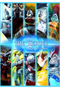 THE HEROES Ver.Ultraman