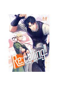 Re:calling!! Orange★staR再録集