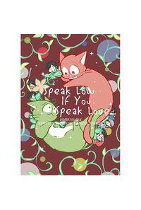 Speak Low If You Speak Love 《赤Ver》