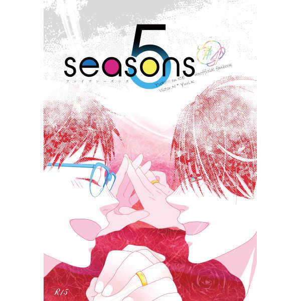 5seasons #4
