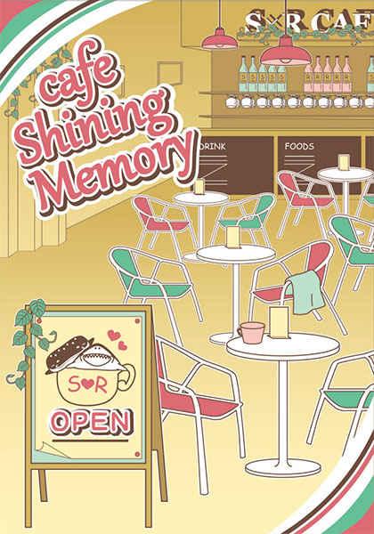 Free!山崎宗介×松岡凛アンソロジー「cafe Shining Memory」 [宗凛cafe(一宮はるひ)] Free!