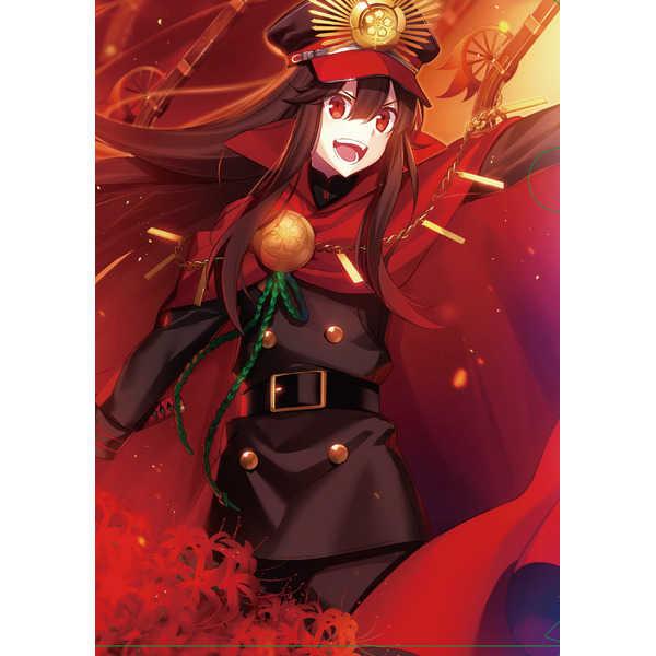 クリアファイル『織田信長』 [SIDEREAL(冬ゆき)] Fate/Grand Order