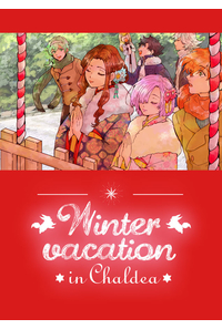 Winter vacation in chardea