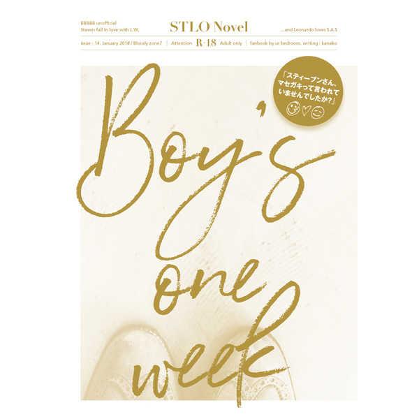Boy's one week [ur bedroom(カナコ)] 血界戦線