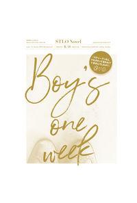 Boy's one week