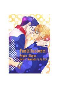 Fantillusion!!Regen+Bogen再録集2