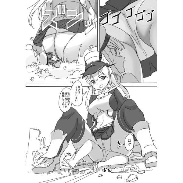 艦隊パーティ5