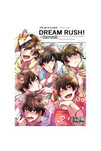 菜花再録集【DREAM RUSH!+New work】