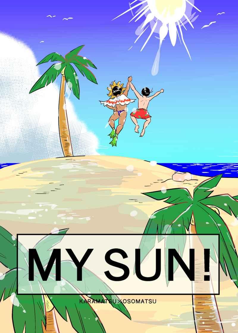 MY SUN! [50.000V(耳鼻)] おそ松さん