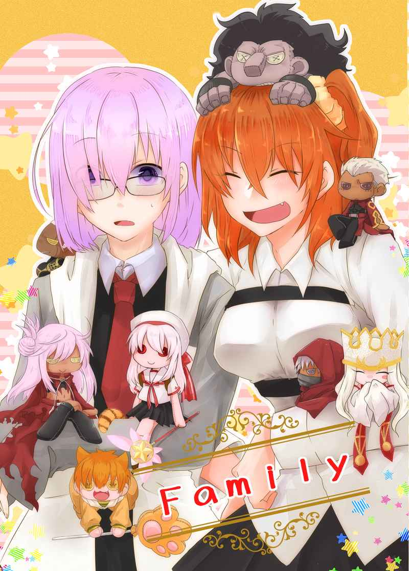Family [うっかりひよこっこ(望月雪乃)] Fate/Grand Order