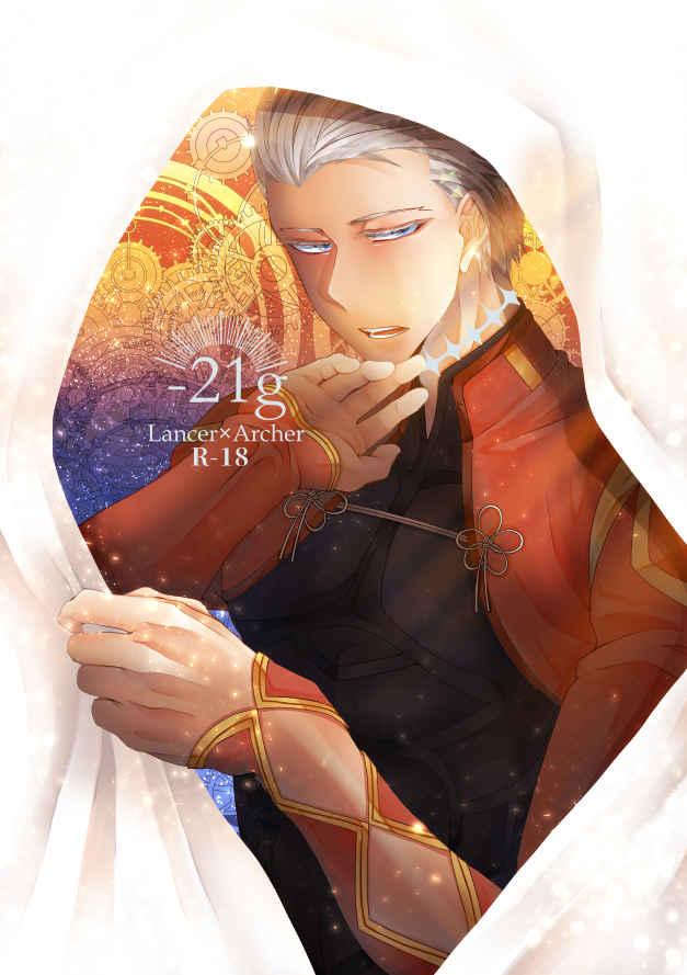 -21g [染赤(町田義響)] Fate
