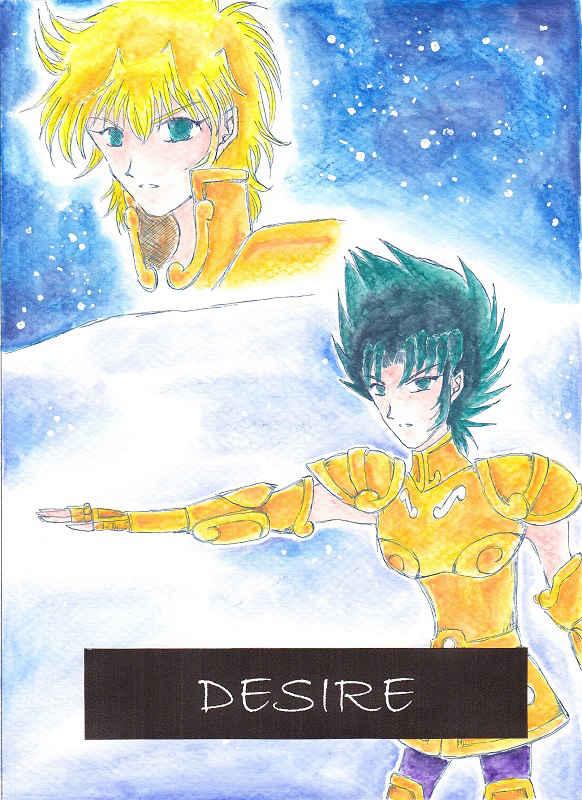 DESIRE [星海幻想(サカキエミコ)] 聖闘士星矢