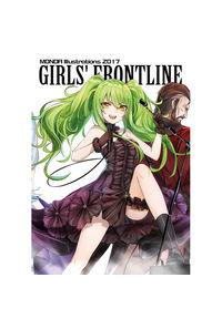 MONDA Illustrations 2017 GIRLS' FRONTLINE(一般販売)