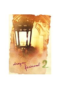 dragon festival 2