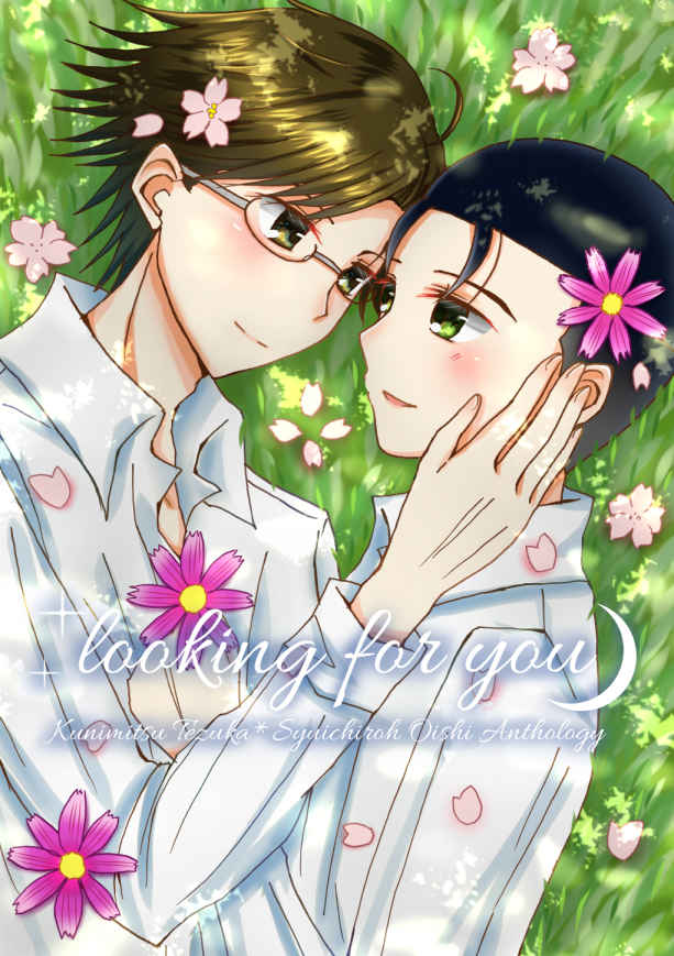 looking for you [ingkey(yuri*)] テニスの王子様