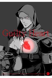 Guilty Heart