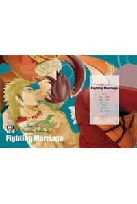 甘凌結婚アンソロジー Fighting Marriage