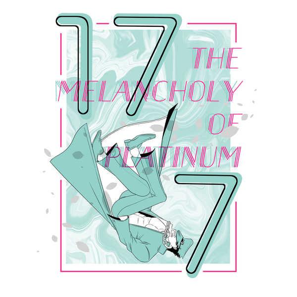 The Melancholy of Platinum [お城最中(みはら)] ジョジョの奇妙な冒険
