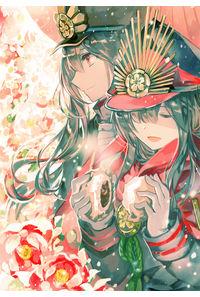 魔王は椿の花の色の如く/雪見温泉・赤椿