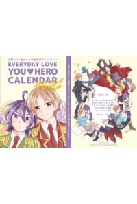 ユウヒロアンソロジー【Everyday Love YOU HERO Calendar】