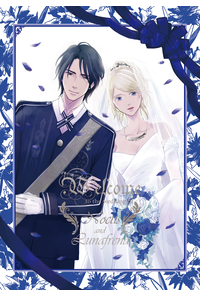 Welcome to the wedding of Noctis and Lunafrena