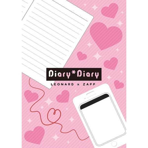 Diary*Diary [uroboros(megu)] 血界戦線