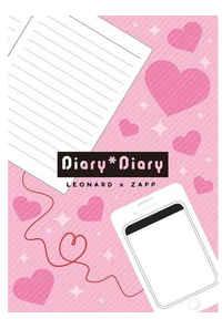 Diary*Diary