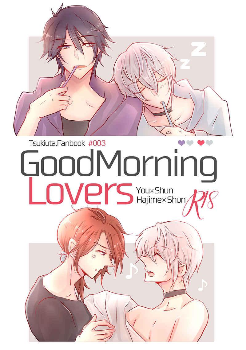Good Morning Lovers