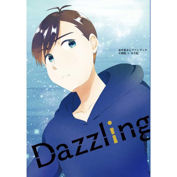 Dazzling [お米はうまいよ(永見)] おそ松さん