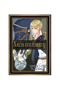 Navis iniuriarum