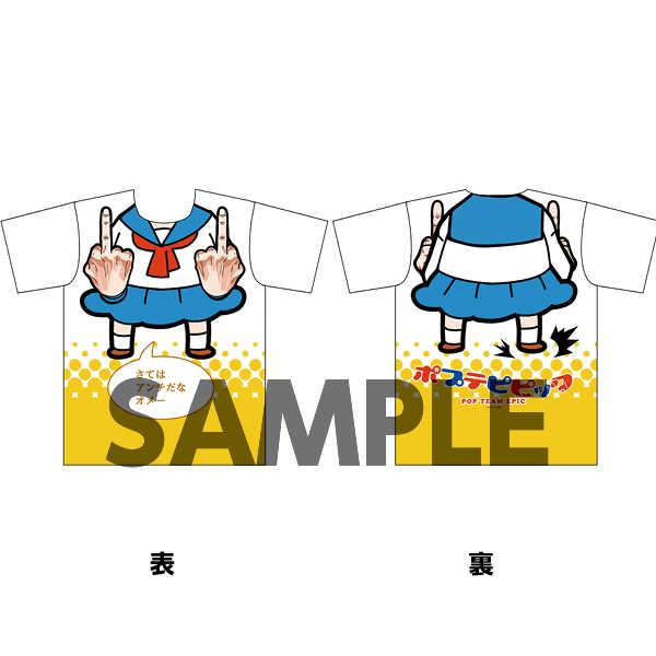 『ポプテピピック』なりきりTシャツ ポプ子 Lサイズ