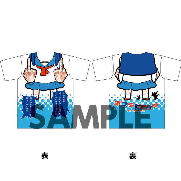 『ポプテピピック』なりきりTシャツ ピピ美 Lサイズ