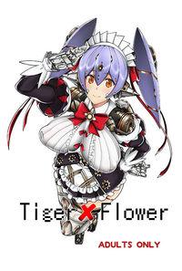 Tiger×Flower