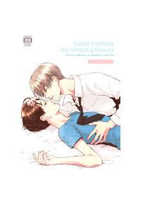 Good morning my sleeping beauty